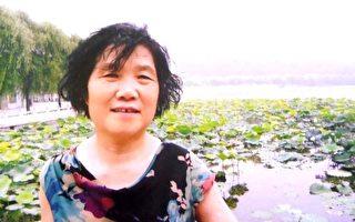 法輪功學員于文澤遭公檢法迫害 含冤離世