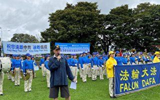 新西兰政要:我们都应站出来对中共说不