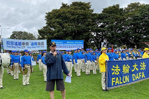 新西蘭政要:我們都應站出來對中共說不