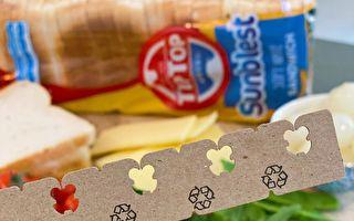 澳推纸质面包袋封口夹 年减4亿片塑料垃圾