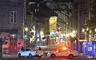 魁北克万圣夜惨案 嫌犯早预谋 警方:非恐袭