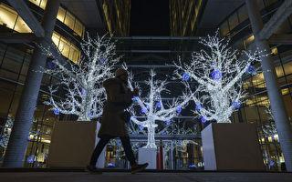 魁省允許民眾聖誕期間聚會 有條件限制