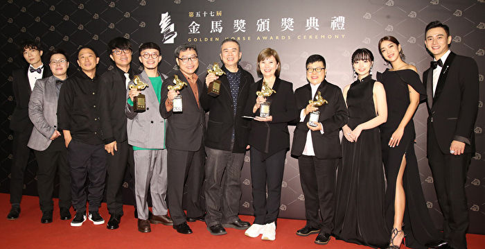 第57屆金馬獎完整得獎名單 莫子儀登影帝