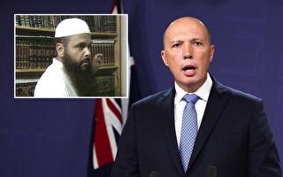 澳洲首例 恐怖組織頭目在境內被剝奪國籍