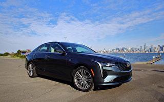 車評:不一般的2.7升引擎 2020 Cadillac CT4