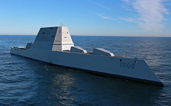美国的朱瓦特级驱逐舰。(美国海军)