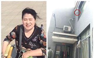 舉報遼中公安截留救助款 馬三家受害者遭報復