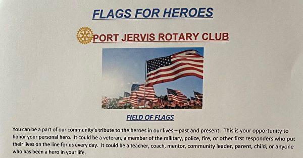 紐約傑維斯港扶輪社(Rotary Port Jervis)主辦「將國旗獻給你心目中的英雄」(FLAGS FOR HEROES)的宣傳內容截圖。(主辦方宣傳內容截圖)