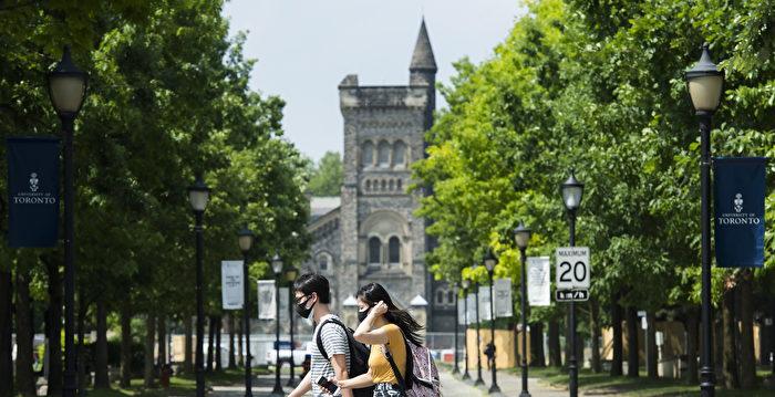 民調:瘟疫導致在線學習 影響大學教育質量