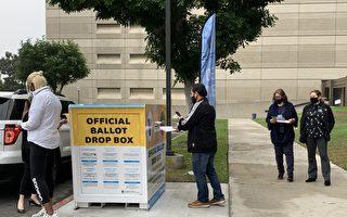搭末班车 洛杉矶县选民亲将选票送至总部