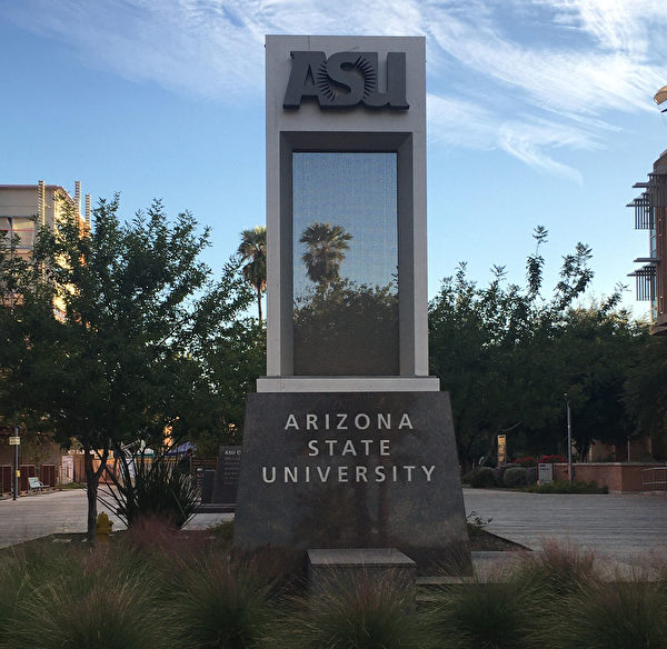 2020年11月,亞利桑那州立大學坦佩(Tempe)校區內一隅。(張同學提供)