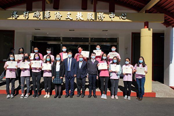 洛杉矶海外青年志工24位获美国总统志工服务奖