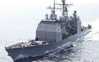 世界各国的主力战舰 巡洋舰正淡出江湖