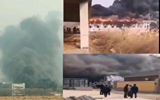 視頻:長春雙陽區一屠宰場著火 4死2傷