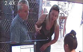 英国警方追查霸王餐夫妇 骗吃骗喝十个月