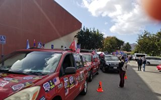 逾百辆车南加格兰岱尔市撑川普 吁彻查选举舞弊