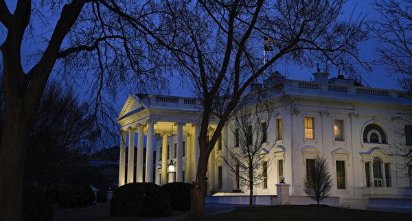 2020年2月5日,黃昏時分,華盛頓白宮。(Drew Angerer/Getty Images)