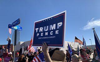 內華達州多位選民證實:選舉確存舞弊(二)