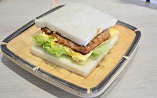 台中人的傳奇早午餐 肉蛋土司