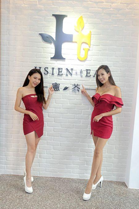 《憲茶 HSIEN·tEA》大昌二店隆重開幕,Show Girl現場推薦憲茶飲品。