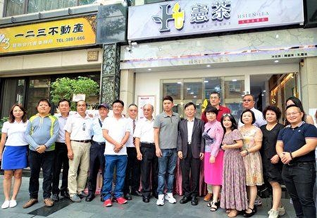 《憲茶 HSIEN·tEA》大昌二店隆重開幕,賓客盈門致賀。