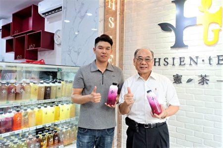 憲茶創辦人陳昭憲(左)與台灣更生保護協會高雄分會主委陳義成(右)。