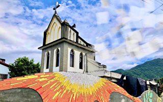 花莲193县道添新亮点 教堂变身最美艺术村
