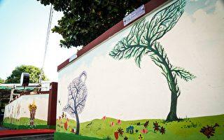 台东壁画最美的墙 彩绘后冬天变春天