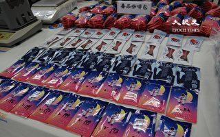 營業場所掃毒專案 2週查獲8千餘毒咖啡包