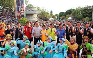 港艺中心20周年馆庆 两万民众齐喊生日快乐