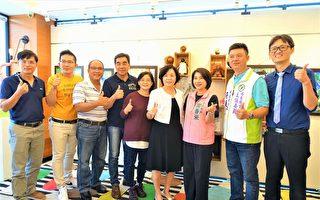 爱明儿童美术奖 创意彩绘台湾情防疫心