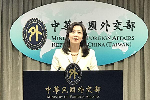 台湾驻海地大使馆遭武装人士侵入 11人被捕