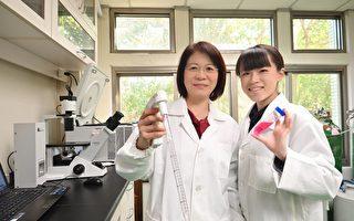 清大利用大数据发现生物标记 精准标靶治胃癌