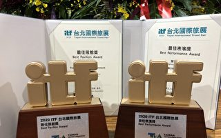 2020台北旅展 屏東獲最佳展館最佳表演雙獎