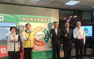 循環農業經濟 農委會:促進投資8.4億元