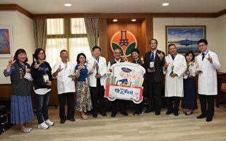 糖尿病照护品质卓越及进步奖 苗栗县长表扬