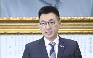江启臣宣布竞选连任党主席 扮演重返执政造王者