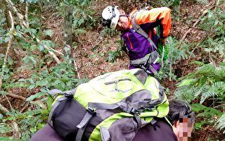 男子探訪桃園復興溫泉受困深山 警消救援