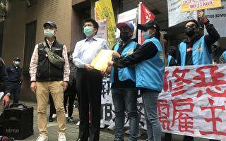 台民团吁保障移工就医权 疾管署:将与专家研商