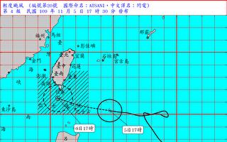 闪电台风渐转北 今花东、高屏雨势较大