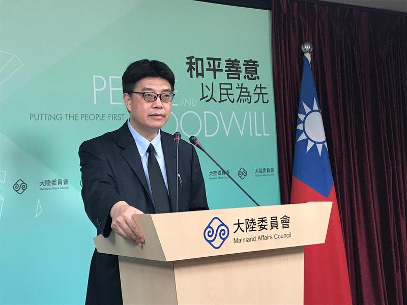 共軍擾台常態化 陸委會:堅定捍衛主權與自由