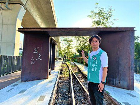 江肇国表示,绿空铁道南段完工至今其规划与设计屡受肯定。