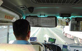 公車司機涉毒駕車撞人 台交通部修規要求全面採檢