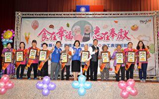 雲林表揚長青食堂107位志工 其中最高齡94歲