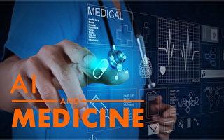 桃療智慧醫療將改變未來精神照護的風貌