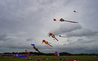 2020屏東風箏節 10萬人共舞天際線