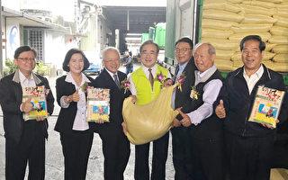 賀宜蘭米出口日本 第一批裝櫃啟運