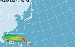 一日雙颱對台無影響 週四東半部估現大雨