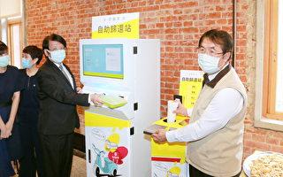 台南外送首推循環容器服務 搭配折價吸引人