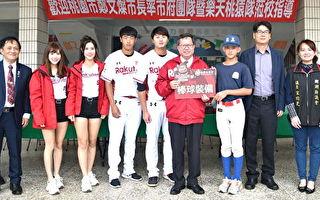 郑文灿参访澎湖国际海湾灯光节  鼓励学子逐梦